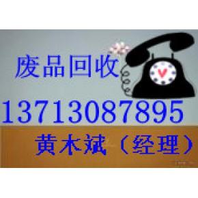 白云废旧电缆回收 广州二手电缆回收 钟落潭废旧电缆回收 南沙废旧电缆回收