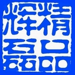 长沙市辉磊工艺品有限公司