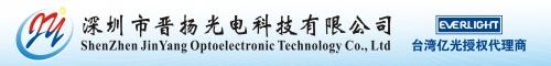 深圳市晋扬光电科技有限公司