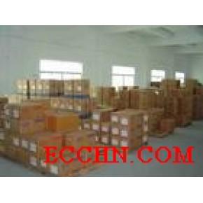 回收廢舊染料顏料化工產品13931072090