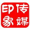 上海印象传媒有限公司
