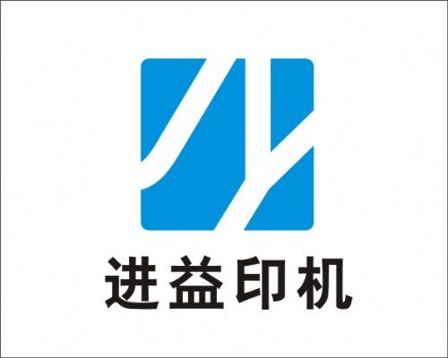 上海進益絲網印刷器材有限公司logo