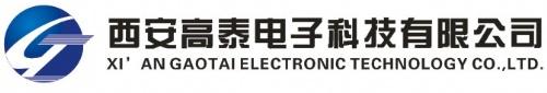 西安高泰电子科技有限公司