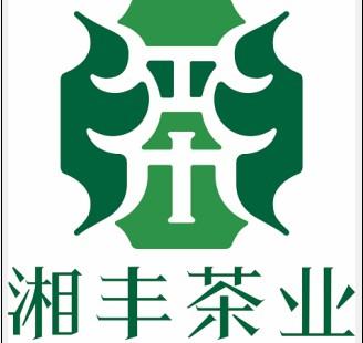 湖南湘豐茶業有限公司