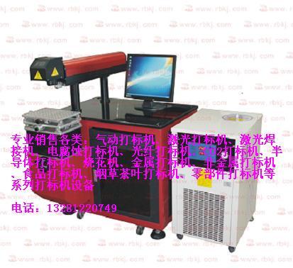 重庆仁宝科技有限公司成都分公司