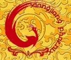 湖南安化黑茶交易市场