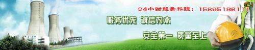 江苏华能高空建筑防腐有限公司