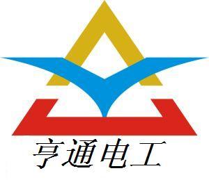 亨通电工服务中心