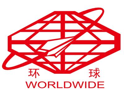 淄博市博山环球绉纹纸厂
