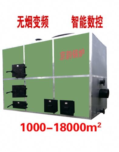 北京京韵数控锅炉有限公司