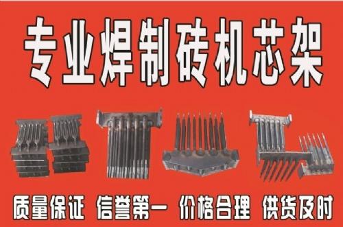河北鑫盛砖机耐磨材料有限公司