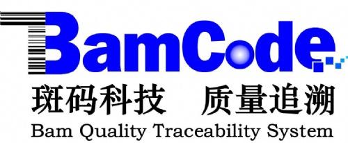 南昌斑码科技有限公司