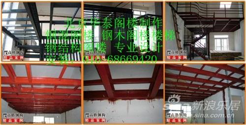 北京华泰建筑技术网