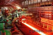 天津焱钢钢铁贸易有限公司