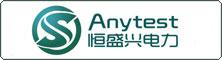 武汉恒盛兴电力自动化有限公司