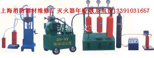 上海武军消防器材有限公司