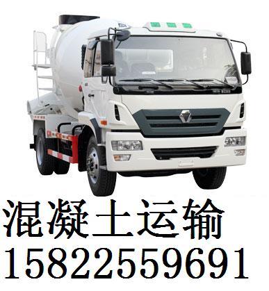 徐工集团混凝土建机天津分公司