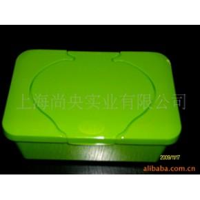 塑料湿巾盒 可以 尚央