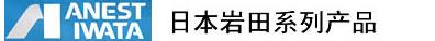 深圳市福鑫机电设备有限公司