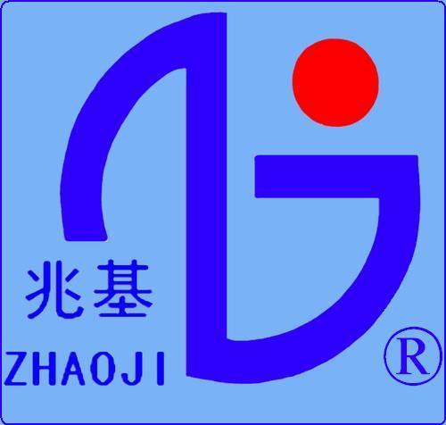 广州市兆基水表仪器制造厂