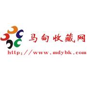 北京马甸邮币卡收藏