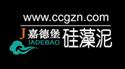 吉林省嘉德堡硅藻材料有限公司