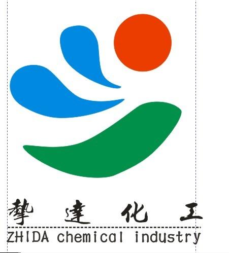 广州挚达化工有限公司