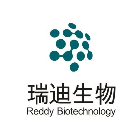 西安瑞迪生物科技有限公司