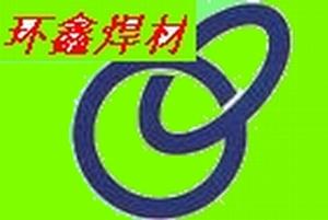 南宫市环鑫耐磨焊条厂