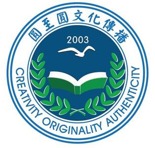 苏州圆至圆文化传播有限公司