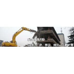昆山酒店拆除+蘇州酒店拆除+上海酒店拆除+物資回收