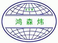 北京鸿森炜科技有限公司