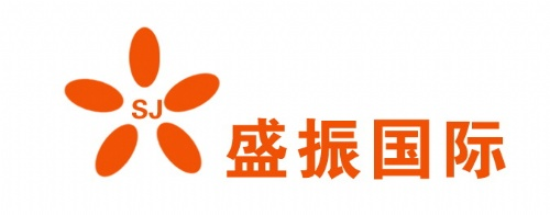 青島盛振國際貿易邯鄲辦事處