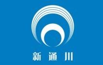 四川大通管道有限公司
