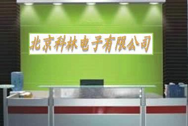 北京科林电子有限公司