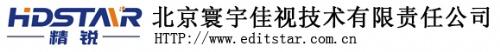 北京寰宇佳视技术有限责任公司