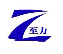 广州市至力电子科技有限公司