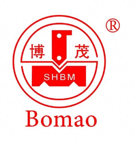 上海博茆机械工业有限公司