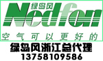 杭州风行机电设备有限公司