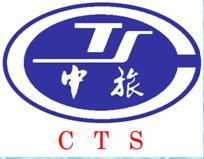 宜昌市中国旅行社