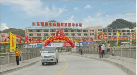 东莞市广阳塑胶原料有限公司