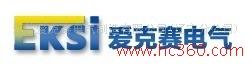 江苏爱克赛电气制造有限公司,辽宁分公司