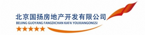 北京国扬房地产开发有限公司
