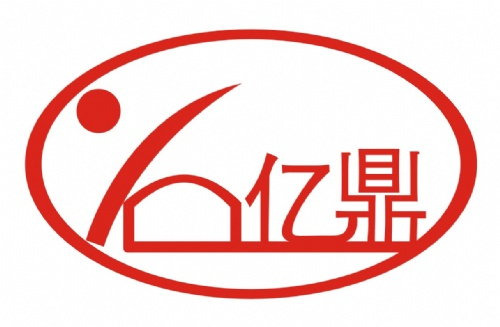 长沙市万鼎机电设备有限公司