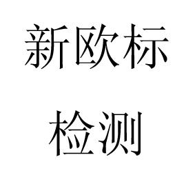 北京茂丰元工贸有限公司