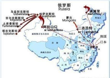 连云港泛海国际货运代理有限公司