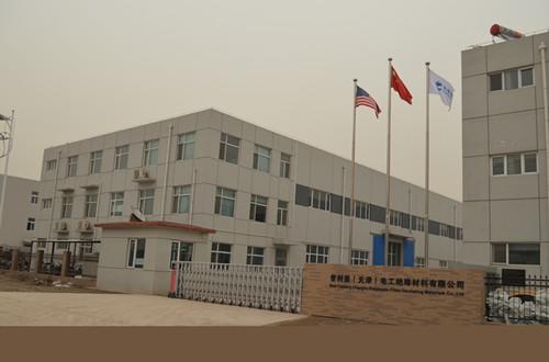 普利曼(天津)电工绝缘材料有限公司