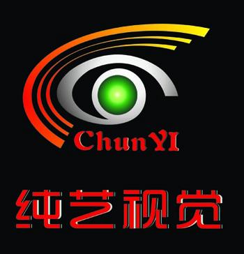 广州纯艺影视广告公司