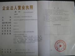 淄博达鹏化工原料销售有限公司
