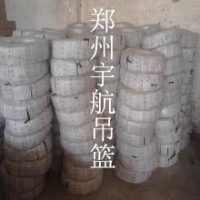 淄博瑞杰安全防范技术服务公司